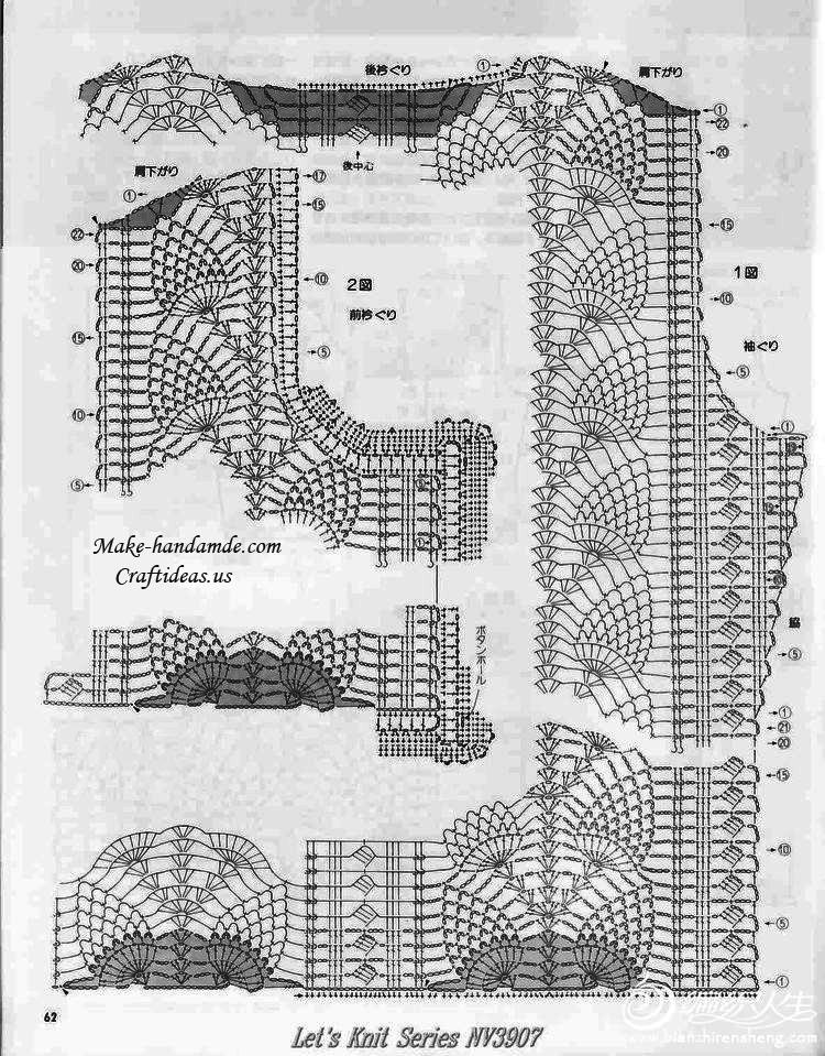 Crochet lace vest crochet chart