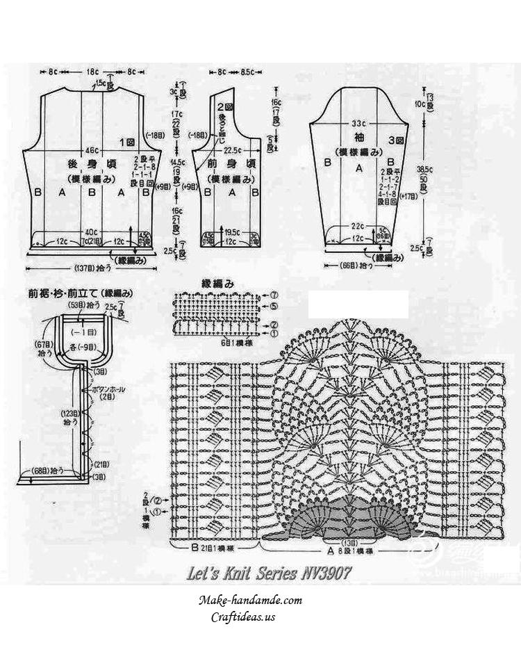 Crochet lace vest for women, crochet diagram